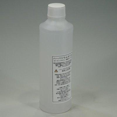 画像1: 【卸】ハーバリウムオイル 300ml